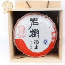【新品上市】2014年俊仲号老树沱王  纯料老树乔木普洱茶生茶  800克/沱