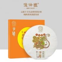 【新年特惠】2019年俊仲号 庚子鼠年生肖纪念饼茶  云南普洱生茶 400克/饼