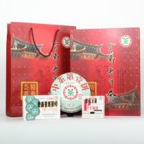 【新年特惠】中茶 云南普洱茶 生熟套装 精典荟萃礼品茶 礼品套装 730克/套
