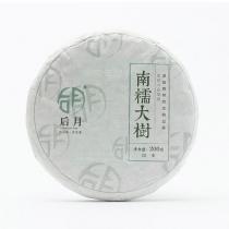 后月白茶 2018南糯山古树头春 200克/饼