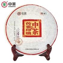 【新品上市】2018年中茶普洱茶传世印级八八青饼国内版经典88生茶饼357克