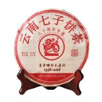 【新品上市】2018年中茶普洱茶生茶饼 吉幸牌乔木老树80周年纪念茶  357克/饼