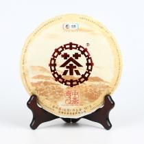 【新品上市】2019年中茶云南普洱茶 中茶弯弓生茶 357克/饼