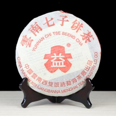 2004年大益 7262熟饼 红大益 熟茶 357克/饼