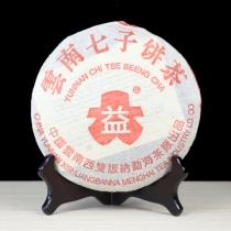 【新品上市】2004年大益 7262熟饼 红大益 熟茶 357克/饼