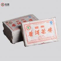 【新品上市】中粮集团 中茶 2007年 7581砖 普洱茶熟茶 茶砖 250克/砖