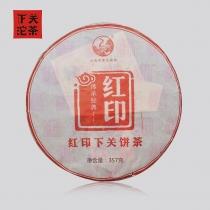 【新品上市】下关沱茶 2013年 红印泡饼 普洱茶生茶 357g/饼