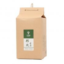 【头春茶上市】中木邦改散茶 2020年头春古树散料 200克/盒