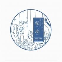 【新品整提预售】2020年 后月头春秘境   普洱茶生茶  200克/饼*5