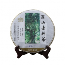 【整提特惠】2017年老同志深山老树茶饼生茶171批500克/饼*7