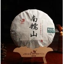 2020年傣园普香 南糯山 生茶 普洱茶 357克/饼