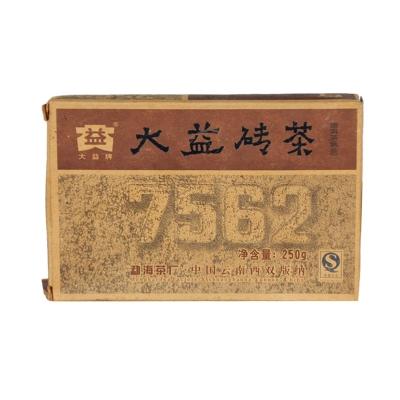 2007年大益 7562 701批 熟茶 250克/砖