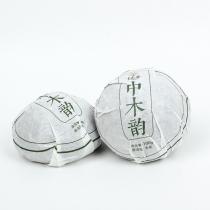 【双节秒杀,十盒特惠】2020年中木韵沱茶  普洱生茶  精品口粮茶 100克/沱