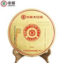 【新品上市】中茶普洱茶 2020年经典印级尊享大红印普洱生茶357g 中粮茶叶