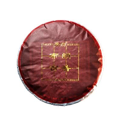 秀沏云南勐海普洱茶 布朗古普 水升津普洱茶熟茶饼357克/饼 一口料茶叶