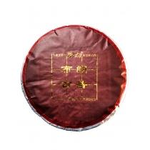 【新品特惠】秀沏云南勐海普洱茶 布朗古普 水升津普洱茶熟茶饼357克/饼 一口料茶叶