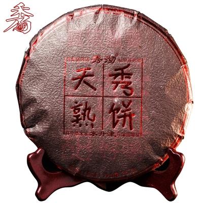 秀沏云南金芽普洱茶 天秀熟饼 水升津单芽头纯料普洱茶熟茶饼357克/饼