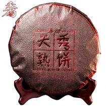 【新品特惠】秀沏云南金芽普洱茶 天秀熟饼 水升津单芽头纯料普洱茶熟茶饼357克/饼