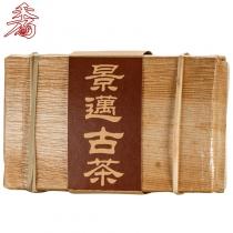 【新品特惠】秀沏云南普洱茶 景迈古树纯料  水升津普洱茶熟砖 500g /砖