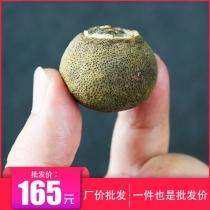 【批发茶品】新会小青柑 普洱茶熟茶 果香汤甜 柑气清爽 500克散装批发价直售