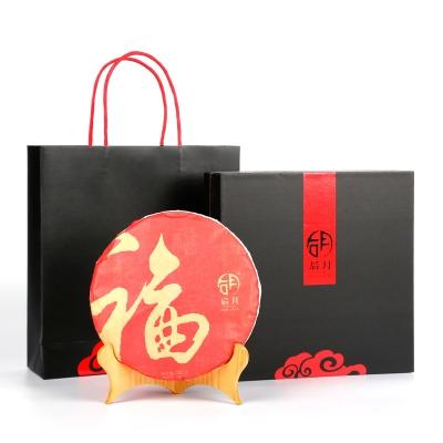 【中秋礼特惠,送生肖饼】2019年后月福饼 云南普洱茶熟茶 357克/饼