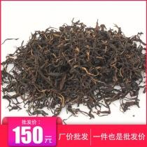 【批发茶品】景迈2020年头春古树晒红散茶  500克/份