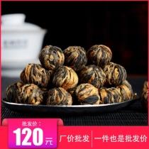 【批发茶品】2020年春茶云南凤庆滇红茶特级手工龙珠  红绣球散装  500克/份