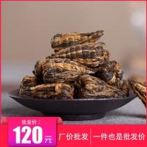 【批发茶品】云南凤庆大叶种春茶  宝塔滇红茶特级散装  500克/份