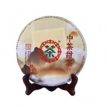【新品上市】中茶普洱 2020年新品 中茶甜茶普洱 云南七子饼普洱生茶357g饼茶