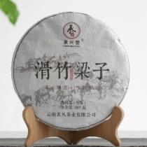 【新品上市】2020年承兴堂  滑竹梁子七子饼 普洱茶生茶  357克/饼