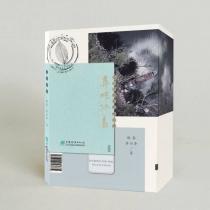 作者签名版《寻味冰岛:名山古树茶的味与源》作者:杨春,李兴泽,由中国林业出版社出版