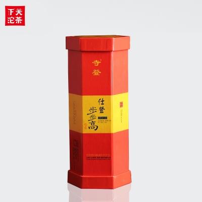 2015年下关 仕登步步高 礼盒 沱茶500克/盒(100克/个X5个)  礼品茶
