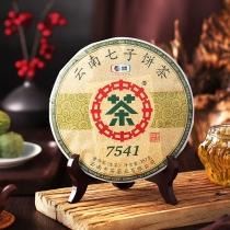 【双十一中茶专场特惠】中茶 2019年经典7541普洱生茶  357克/饼