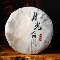 【整提特惠,7饼/提】2020年中木月光白饼茶 月光美人茶 357克/饼