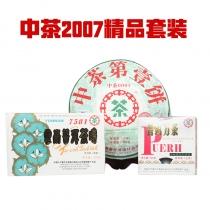 【预售】中茶 07年精选普洱套装  含3款中茶代表性普洱茶