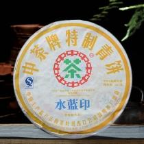 【十一月秒杀特惠】中茶水蓝印2007年云南布朗早春7321普洱茶生茶 357克/饼