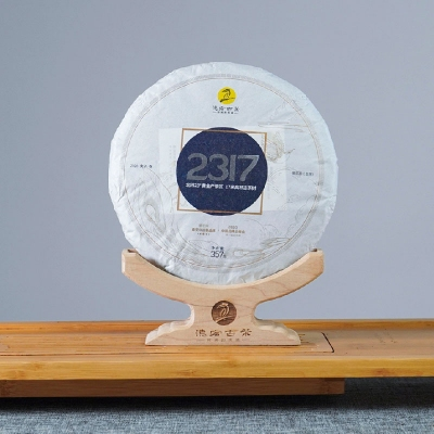 德宏古茶 茶叶 2317生饼 普洱茶 古树生茶 高杆 2020年 357克/饼