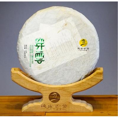 宏古茶 茶叶 穿云生饼 普洱茶 古树生茶 2020年春茶 200克/饼