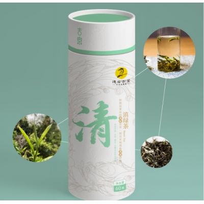 德宏古茶 茶叶 滇绿 古树 绿茶  罐装茶 60克/罐