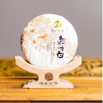德宏古茶 茶叶 东方白 古树白茶 2019年 200克/饼