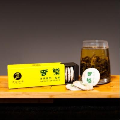 宏古茶 吉乐生茶小圆片 普洱茶 古树生茶 100克/盒