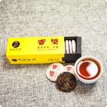德宏古茶 吉乐红茶小圆片 古树晒红 滇红  100克/饼