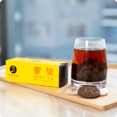 德宏古茶 吉乐熟茶小圆片 古树熟茶 普洱茶 便携装 100克/盒