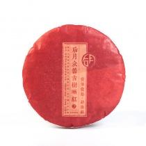 后月2017年众筹七 勐海红 第二款众筹古树晒红 红茶 100g/饼 品饮级
