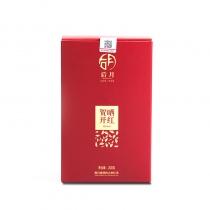 2017年 后月贺开晒红散茶  200克/盒