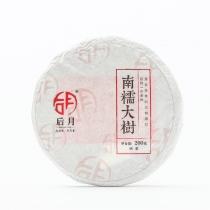 2018年后月 南糯山古树头春 晒红茶  200克/饼