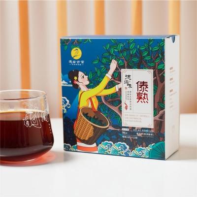 德宏古茶 傣熟 古树熟茶 普洱茶 2020年 散茶 盒装96g/盒