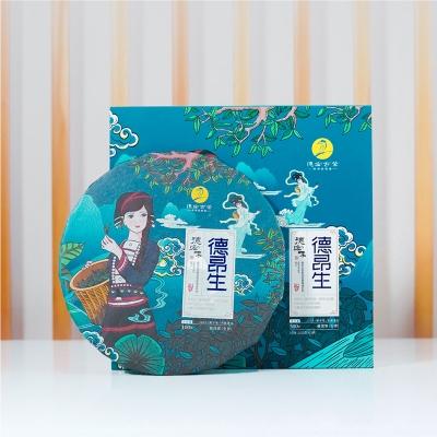 德宏古茶 德昂生茶手撕饼 古树生茶 普洱茶 2020年 盒装 500g/盒