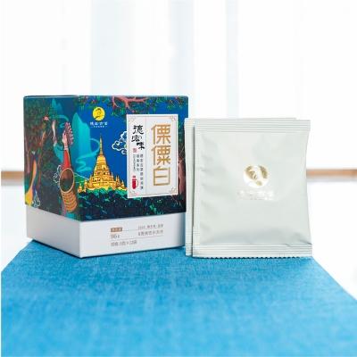 德宏古茶 傈僳白茶 古树白茶 云南白茶2020年 盒装96g/盒