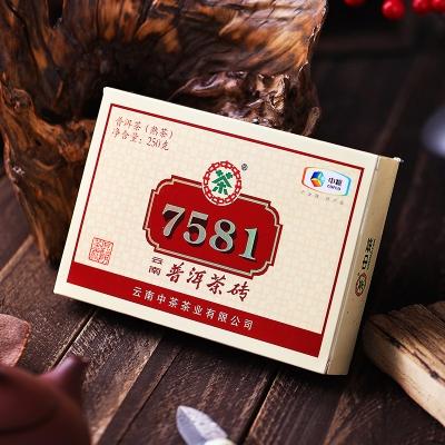 中茶普洱茶 2020年普洱标杆经典7581茶砖普洱熟砖茶250g 中粮茶叶